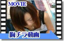 Breast Chilla movie