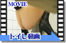 Toilet movie